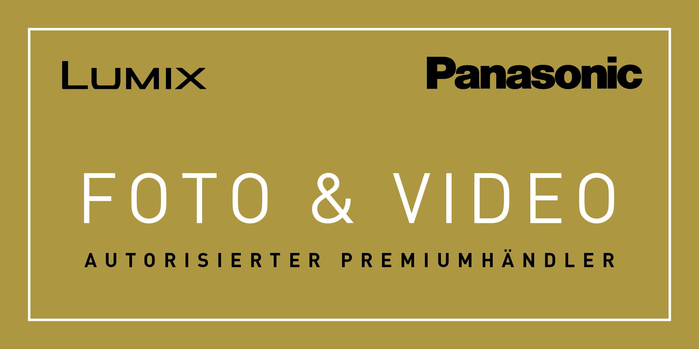 Lumix Computeruniverse Banner